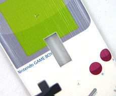 game-boy-light-switch-cover