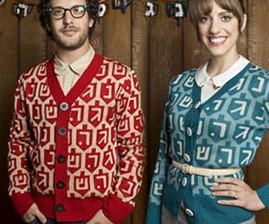 hanukkah-sweaters