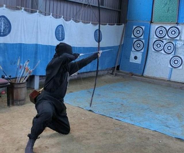 Japanese Ninja Academy