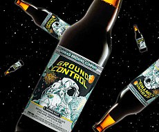 outer-space-beer