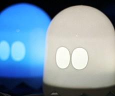 Pac-Man Light Sensitive Ghost Lamps