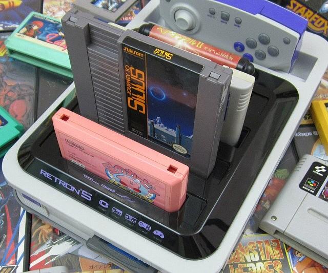 retro-multi-gaming-platform-console-system