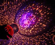 Cupid Starry Light Projector