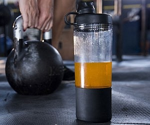 The Ultimate Gym Shaker Bottle