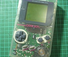 transparent-case-gameboy